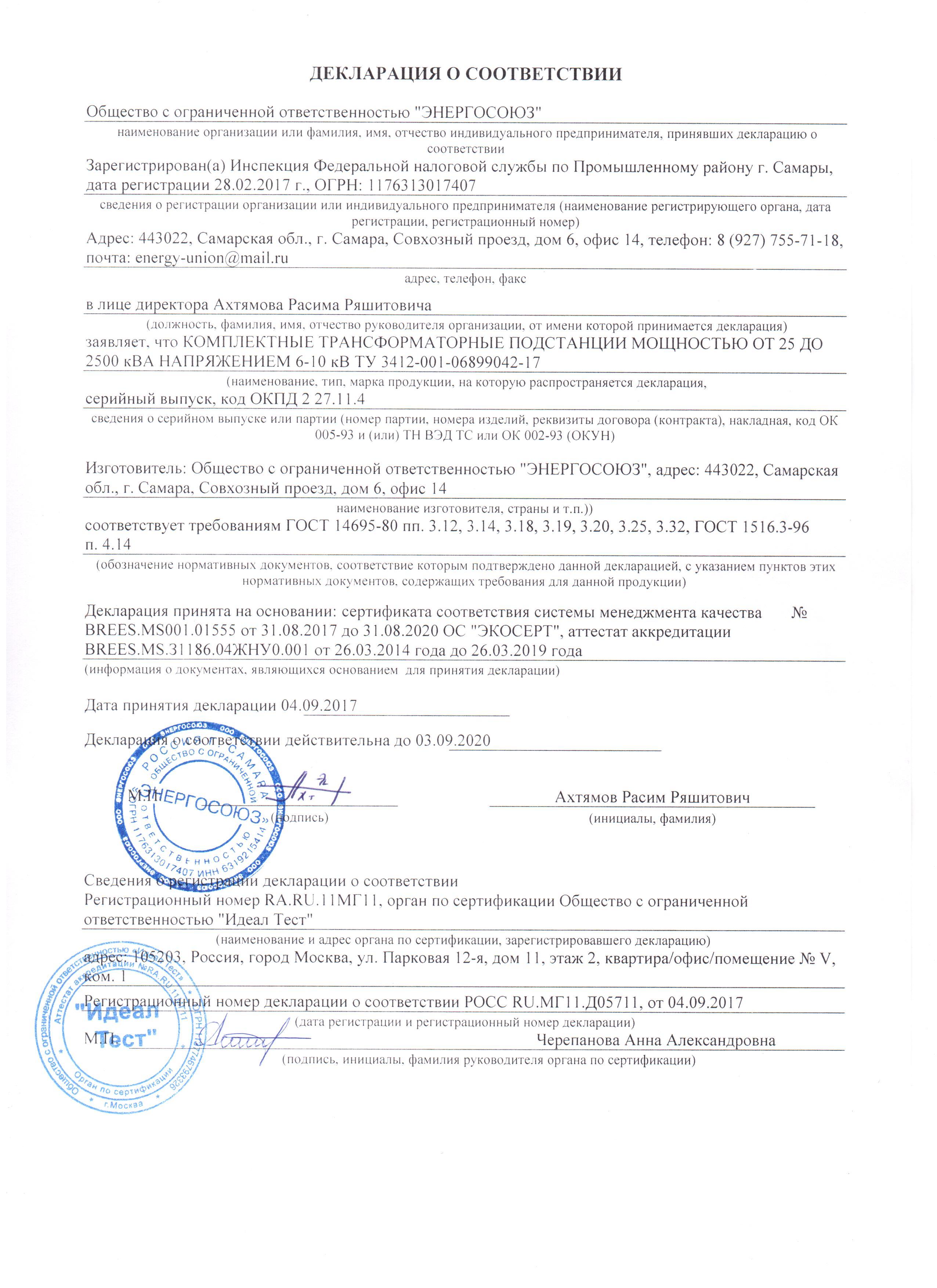 sertifikatktp.jpg